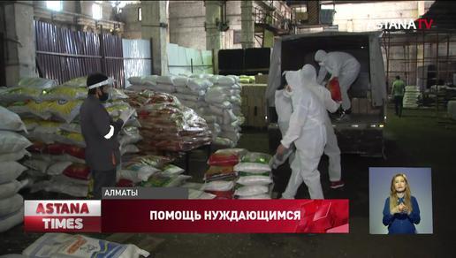 Две тысячи нуждающихся семей в Алматы получили продукты питания в рамках акции «Біз біргеміз»