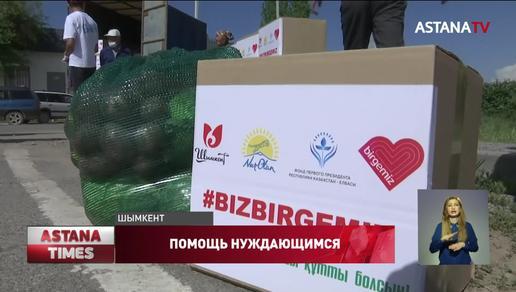 1000 шымкентских семей получат продуктовые наборы от партии «Nur Otan»