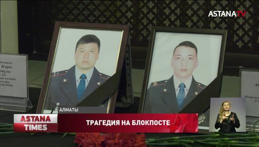 Родные погибших в страшном ДТП полицейских сделали заявление