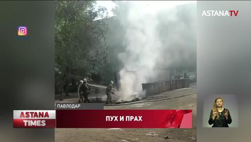 Из-за тополиного пуха полностью сгорели две машины в Усть-Каменогорске
