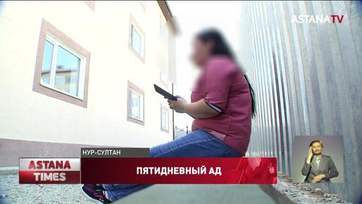 5 дней насиловали астанчанку: мать жертвы прервала молчание