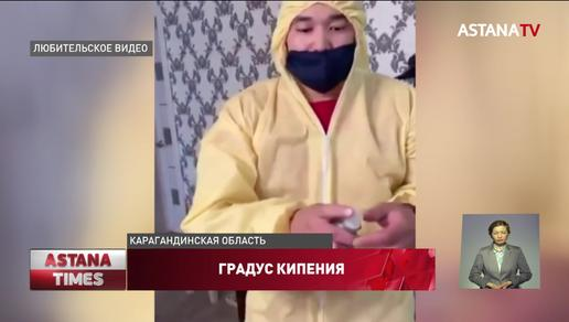 """""""Пьяная скорая"""": карагандинцы требуют восстановить скандальных фельдшеров"""