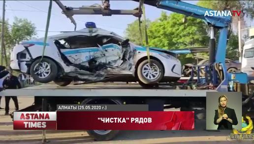 """После трагедии на блокпосте в Алматы """"полетели головы"""" высокопоставленных полицейских"""