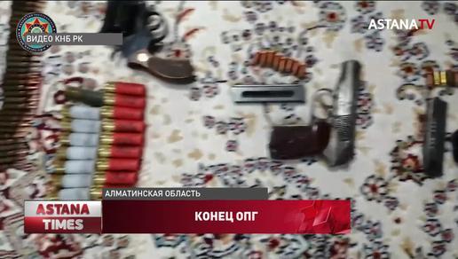 """""""С особой дерзостью"""": две преступные группировки ликвидировали в Алматы"""