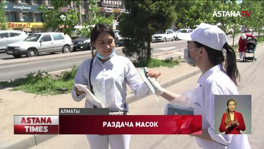 Двадцать тысяч медицинских масок раздадут бесплатно алматинцам