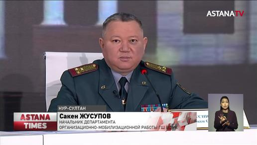 Увольнение призывников переносится из-за режима ЧП в Казахстане