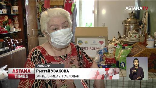 500 коробок с продуктами получат семьи Павлодарской области