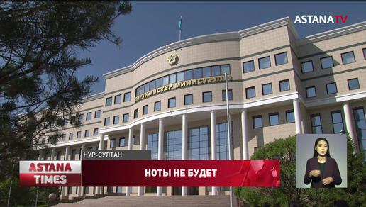 Казахстан не будет направлять ноту Узбекистану после наводнения в Туркестанской области