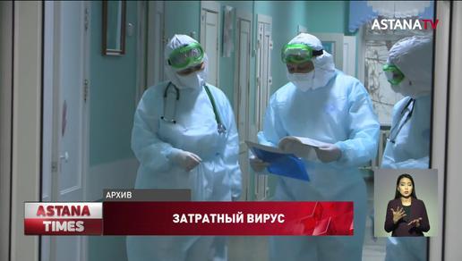 Почти 6 триллионов тенге потратил Казахстан на борьбу с коронавирусом