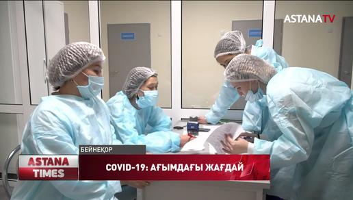 Коронавирусқа шалдыққандары саны 4200-ге жуықтады, - ҚР ДСМ