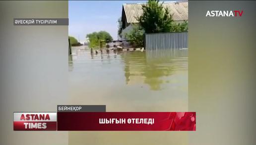 Түркістан облысы Мақтарал ауданында 7 елді-мекенді су басу қауіпі сақталуда