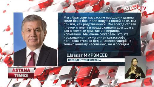 Президент Узбекистана сожалеет о том, что стихийное бедствие нанесло ущерб казахстанским селам