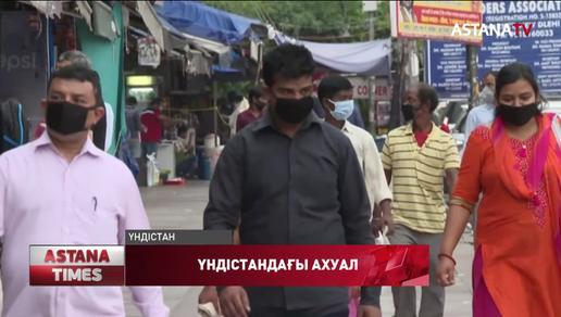 Үндістанда карантин режимі 25 мамырға дейін ұзартылды