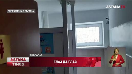 """Директор спеццентра в Павлодаре рассказал, почему """"подглядывал"""" за девочками в душе"""