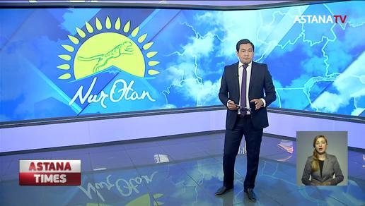 «Nur Otan» запустил «горячую» линию по вопросам проведения праймериз