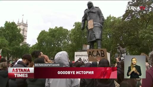 На Западе сносят памятники, оскорбляющие чувства темнокожих