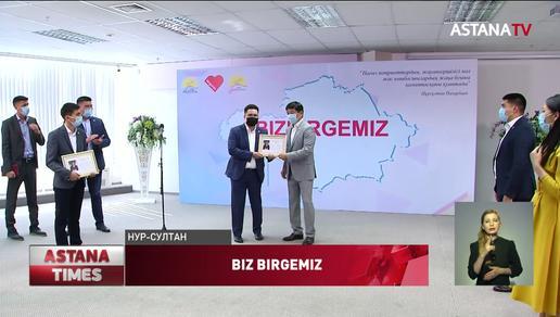 В «Nur Otan» волонтерам вручили благодарности от Нурсултана Назарбаева