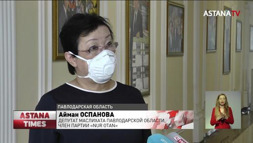 Партия «Nur Оtan» ускорила решение самых острых социальных проблем в Павлодарской области