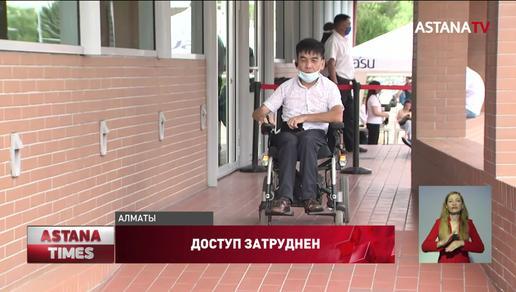 Пандусы с риском для жизни выявили на социальных объектах в Алматы