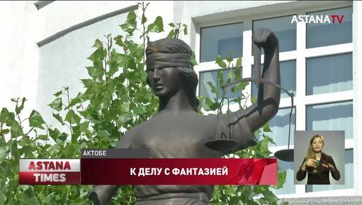 """Терял уголовные дела и """"допрашивал"""" вымышленных свидетелей актюбинский полицейский"""