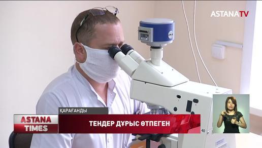 Қарағандыдағы онкологиялық диспансердің қосымша құрылысын нұротандықтар бақылауына алды
