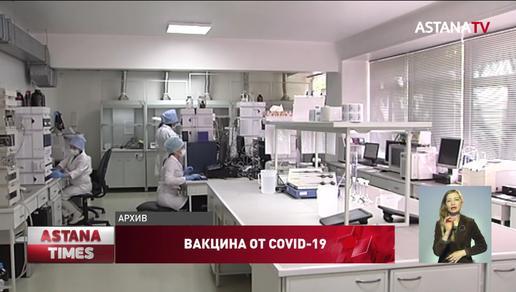 Казахстанскую вакцину от СOVID-19 начинают испытывать на приматах