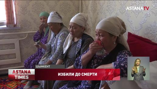 Родственники погибшего шымкентского студента обратились к президенту