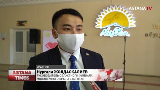 Уральские волонтеры получили благодарственные письма