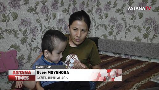 Павлодарда сал ауруына шалдыққан 6 жастағы бала көмекке мұқтаж