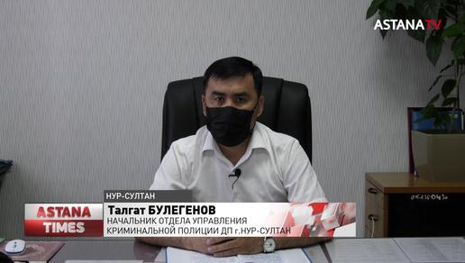 280 тыс. тенге заплатила астанчанка за несуществующий товар