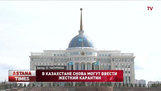 К. Токаев объявил выговоры ряду чиновников