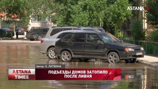 Подъезды домов затопило после ливня