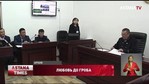 Алматинка случайно убила мужа ножом: женщину оправдали