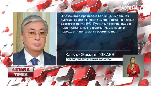 Казахстан не планирует присоединиться к Союзному государству -, К Токаев