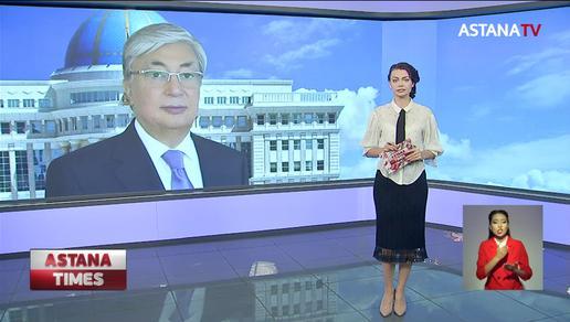 Қасым-Жомарт Тоқаевқа қосымша өкілеттілік беріледі