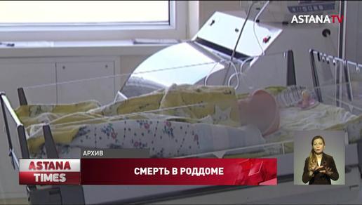 Смерть роженицы и ребенка в Алматы: появились новые подробности