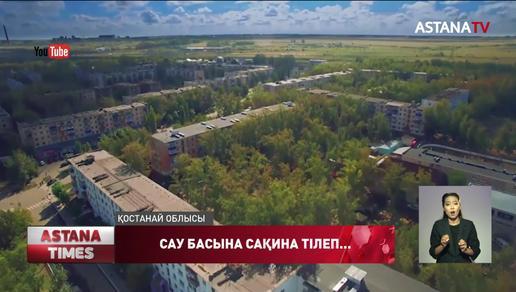 Тобыл өңірінің тұрғыны жұмыста жыныс мүшесін кесіп тастаған