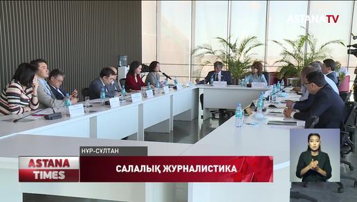 Қазақстанда салалық журналистер тапшы, - А. Балаева