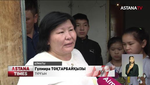 Алатау ауданындағы 6 мыңнан аса отбасыға «Nur Otan» партиясы тарапынан көмек көрсетілді