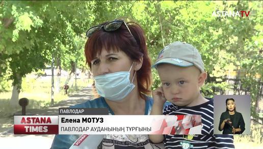 """Павлодар облысында 5 мыңнан астам отбасына """"Birgemiz"""" қоры арқылы қаржылай көмек көрсетілді"""