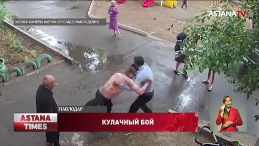 Жесткая драка с полицейским в Павлодаре: пострадал новорожденный ребенок
