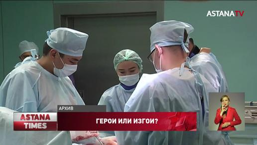 «На что нам жить?» - алматинские врачи заявили, что остались без надбавок за риск в режим ЧП
