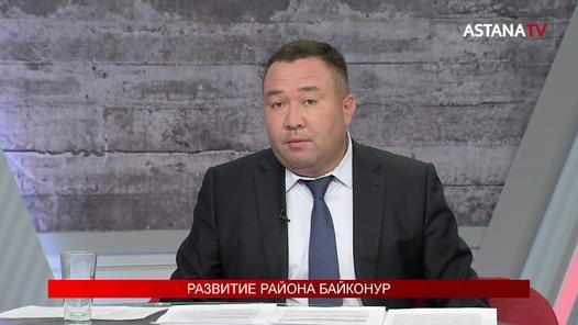 Elorda live. Развитие района Байконур (09.06.2020)