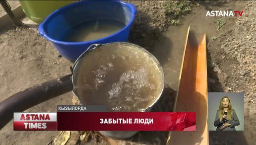 Сельчане пьют грязную воду прямо из канала под Кызылордой