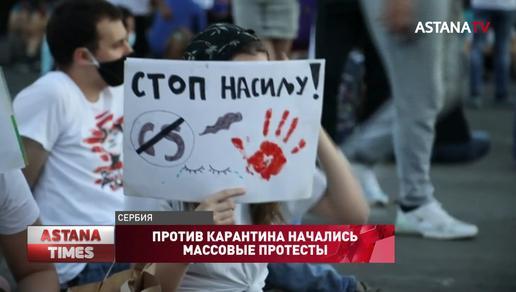 Против карантина начались массовые протесты