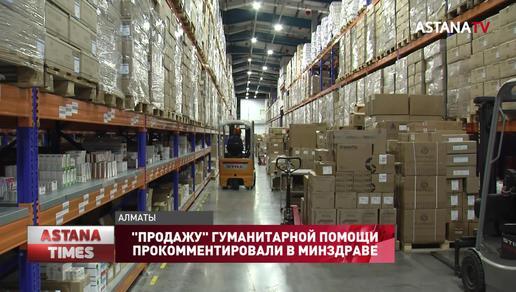 """""""Продажу"""" гуманитарной помощи прокомментировали в Минздраве"""