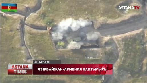 Әзірбайжанның қарулы күші Арменияның тағы бір әскери нысанына соққы жасады