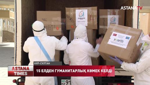 Тәжікстанға 100 дана өкпені жасанды желдету құрылғысы жіберіледі, - ҚР ДСМ