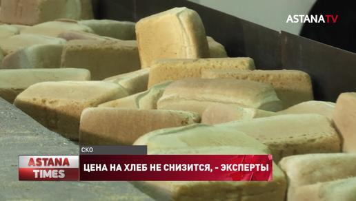 Цена на хлеб не снизится, - эксперты