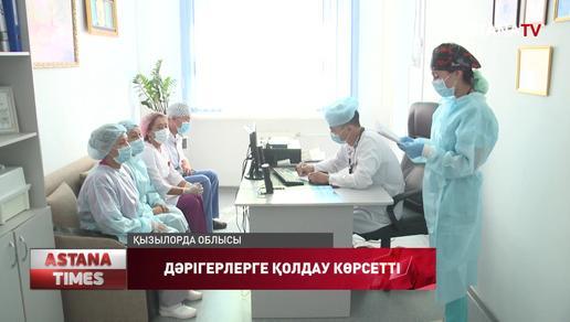 Қызылорда облысының кәсіпкерлері дәрігелерге көмек көрсетті